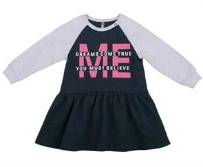 платье для девочки ясельное