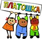 Platoshka