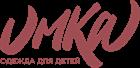 Новинки UMKA для школьников и малышей!